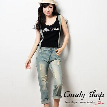Candy 小舖 丹寧刷色復古風個性刷破牛仔吊帶褲 ( 可拆式 )