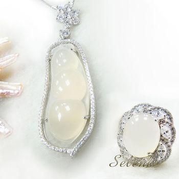 【Selene 珠寶】冰種白玉髓福豆套組
