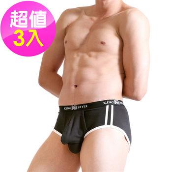 3入組【King Style】男性M-XXL囊袋向下 除臭纖維三角內褲 FN-D3423-BK