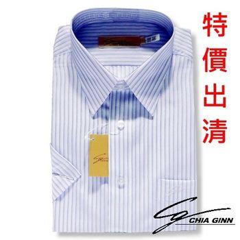 出清特價  【CG】專業男士襯衫細紋棉質(短袖 淺籃)15-16