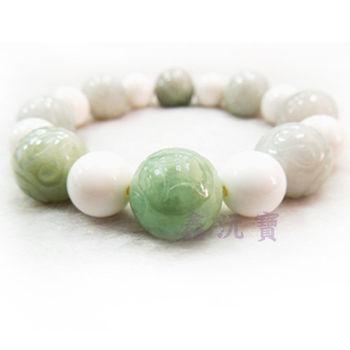 【Selene 珠寶】翡翠硨磲手鍊