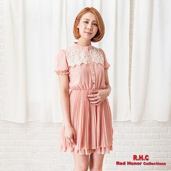 【R.H.C】氣質女伶壓折洋裝