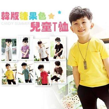 窩自在★ 可愛韓版 糖果色 兒童T恤 - 黃色