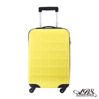 【ABS愛貝斯】20吋 防刮可愛亮采登機箱 旅行箱(黃色90-026C)
