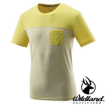 【荒野wildland】男彈性條紋抗UV上衣 芥末黃 (0A21616-40)