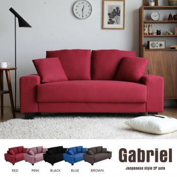 【H&D】Gabriel 加百列舒適雙人布沙發-5色