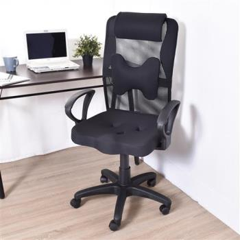 3D透氣專利三孔PU坐墊人體工學電腦椅 辦公椅