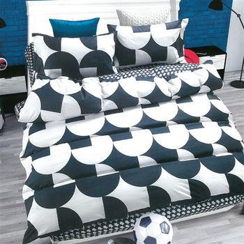 【R.Q.POLO】新絲柔系列-黑色空間 雙人標準床包薄被套四件組5X6.2尺