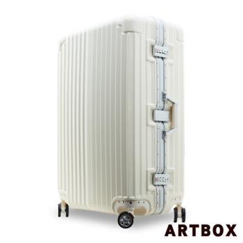 【ARTBOX】時空魅影 26吋輕量PC鏡面鋁框行李箱(白色)