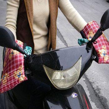 新型手套防寒防曬防風機車手把套-1雙