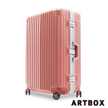 【ARTBOX】時空魅影 26吋輕量PC鏡面鋁框行李箱(粉色)