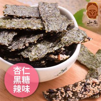 《弘益傳香世家》海苔脆片-杏仁+黑糖+辣味(40g/包,共三包)