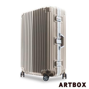 【ARTBOX】時空魅影 26吋輕量PC鏡面鋁框行李箱(香檳金