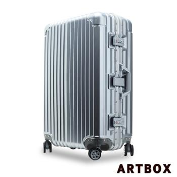【ARTBOX】時空魅影 26吋輕量PC鏡面鋁框行李箱(銀色)