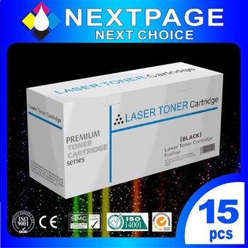 【NEXTPAGE】HP CE285A /CB435A/CB436A 黑色通用相容碳粉匣(For HP LaserJet  P1100/P1102/P1104/M1120)15入【台灣榮工】