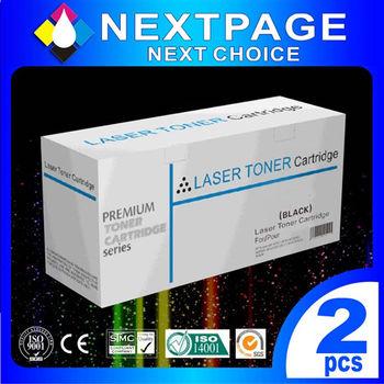 【NEXTPAGE】HP CE285A/85A/285 黑色相容碳粉匣 (For HP LaserJet  P1100/M1132/M1210/M1217nfw) 2入【台灣榮工】