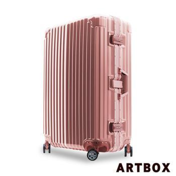 【ARTBOX】時空魅影 26吋輕量PC鏡面鋁框行李箱(玫瑰金)