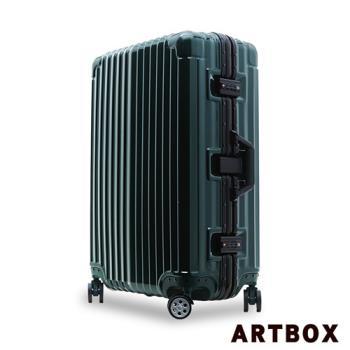 【ARTBOX】時空魅影 26吋輕量PC鏡面鋁框行李箱(墨綠色)