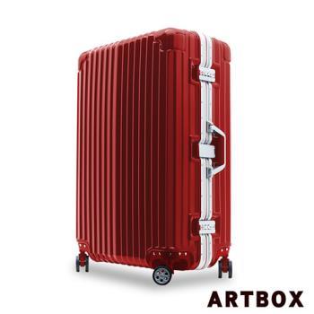 【ARTBOX】時空魅影 26吋輕量PC鏡面鋁框行李箱(暗紅)