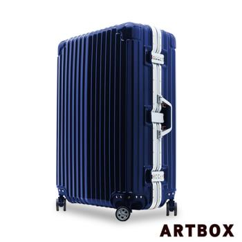 【ARTBOX】時空魅影 26吋輕量PC鏡面鋁框行李箱(寶藍)