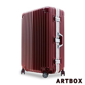 【ARTBOX】時空魅影 26吋輕量PC鏡面鋁框行李箱(酒紅)