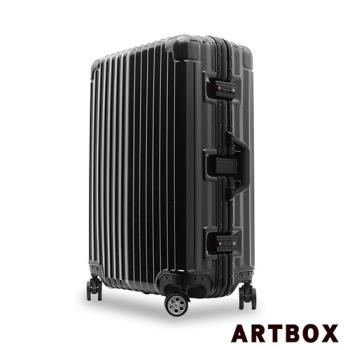 【ARTBOX】時空魅影 26吋輕量PC鏡面鋁框行李箱(黑色)