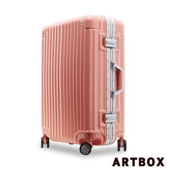 【ARTBOX】時空魅影 24吋輕量PC鏡面鋁框行李箱(粉色)