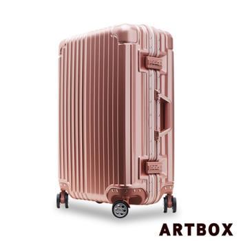 【ARTBOX】時空魅影 24吋輕量PC鏡面鋁框行李箱(玫瑰金)