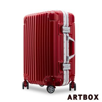 【ARTBOX】時空魅影 24吋輕量PC鏡面鋁框行李箱(暗紅)