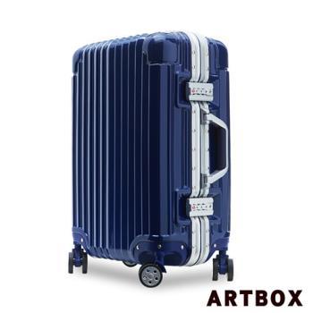 【ARTBOX】時空魅影 24吋輕量PC鏡面鋁框行李箱(寶藍)