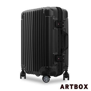 【ARTBOX】時空魅影 20吋輕量PC鏡面鋁框行李箱(黑色)