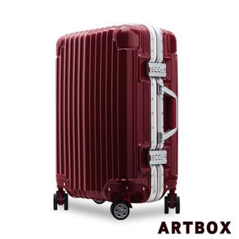 【ARTBOX】時空魅影 20吋輕量PC鏡面鋁框行李箱(酒紅)