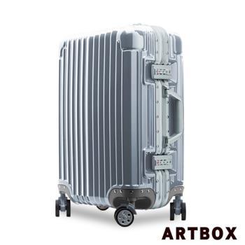【ARTBOX】時空魅影 20吋輕量PC鏡面鋁框行李箱(銀色)