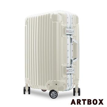 【ARTBOX】時空魅影 20吋輕量PC鏡面鋁框行李箱(白色)