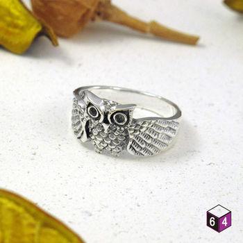 ART64 戒指 Owl 貓頭鷹之森 925純銀戒指