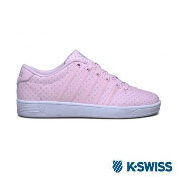 K-Swiss Court Pro II CMFDOTS運動休閒-女鞋-粉紅/圓點