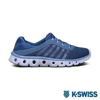 K-Swiss X Lite Athleisure CMF輕量訓練鞋-男-灰藍