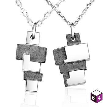 ART64 情人對鍊 Loves Blocks積木 純銀情侶對鍊