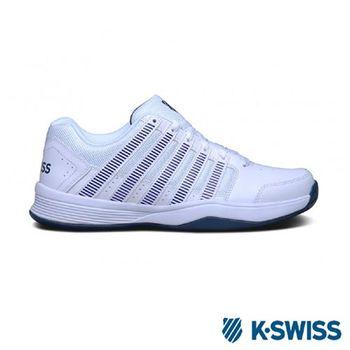K-Swiss Court Impact輕量網球運動鞋-男-白/銀