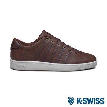 K-Swiss Court Pro II C CMF經典休閒鞋-男-咖啡
