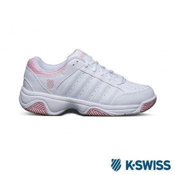 K-Swiss Grancourt III網球運動鞋基本款-女-白/粉紅