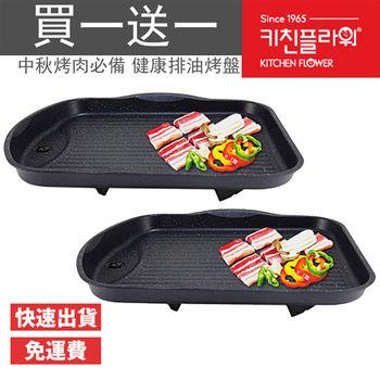 《買一送一》【韓國】兩用長型烤盤/不沾鍋烤盤/韓國滴油烤盤NY1910(長型35X27cm)