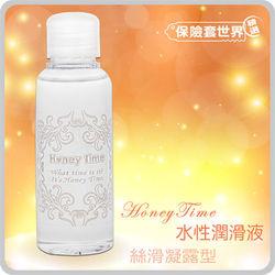 HoneyTime.水性潤滑液-絲滑凝露型(10東申購物0ml)浪漫圖騰