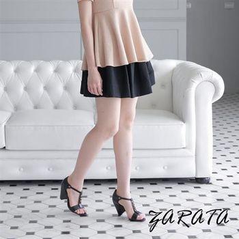 【ZARATA】荷葉腰圍素面素色A字裙