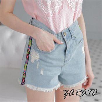 【ZARATA】刷破感側邊圖騰壓紋牛仔抽鬚短褲(淺藍)