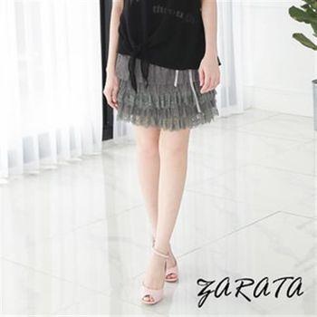【ZARATA】蕾絲蝴蝶結網紗蛋糕層次短裙(灰色)