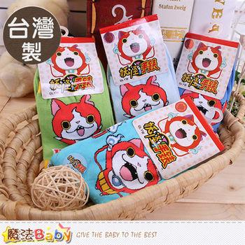 魔法Baby 童襪 台灣製妖怪手錶正版兒童短襪(4雙一組)~k50176