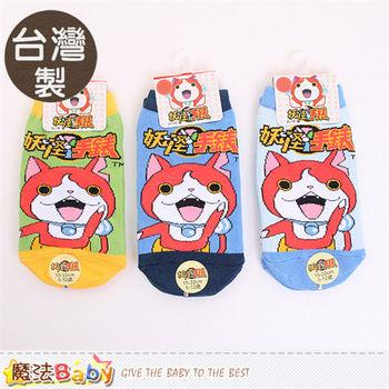 魔法Baby 童襪 台灣製妖怪手錶正版兒童直版襪(3雙一組)~k50175