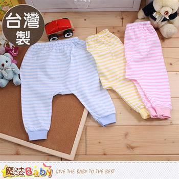 魔法Baby 嬰兒服飾 台灣製薄款初生嬰兒褲~a14035