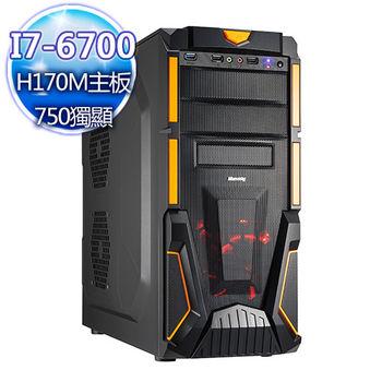 |華碩平台|飛鏢黃鳥 Intel i7-6700四核 GTX750獨顯 桌上型電腦
